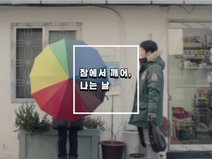 자체휴강시네마 상영작 선정!!