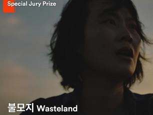 제22회 전주국제영화제(2021) 수상!!
