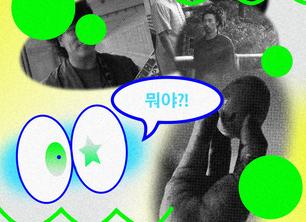 AMOR X 무명씨네 <이 달의 단편영화> 초청!!