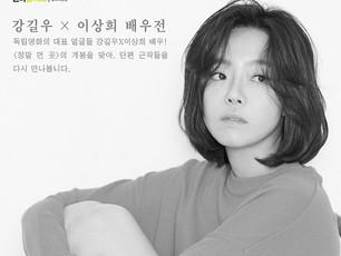 영화의전당 인디플러스 상영!!