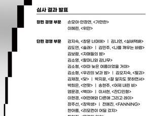 제3회 서울여성독립영화제(2021) 진출!!