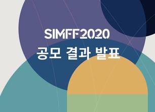 제2회 심심풀이영화제 경쟁부문 진출!!