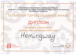 TatarstanAward