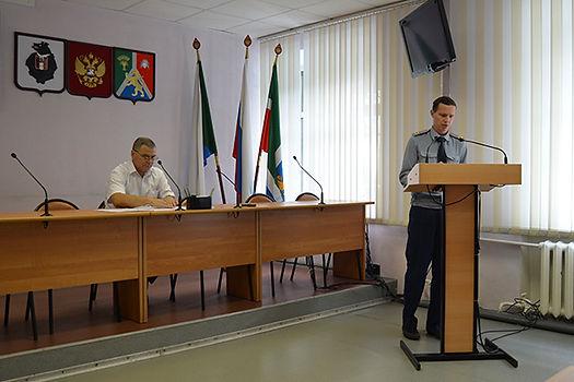 УФСИН Хабаровск в Администрации Хабаровского района