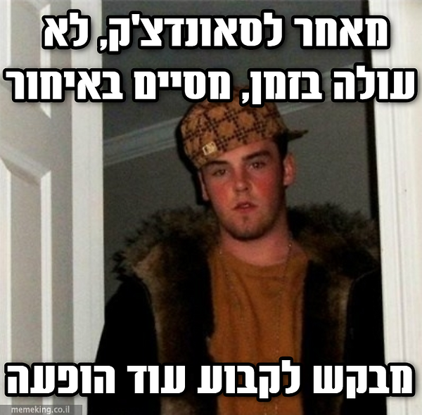 MemeKing (9).png
