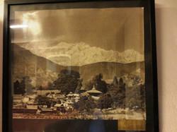 Pashupatinath 1970s