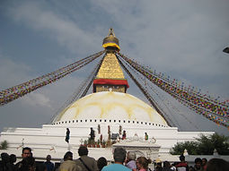 Boudhanath Buddhist Temple