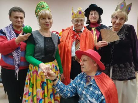 В ГБУ «Заря», в рамках программы «Московское долголетие», для людей старшего поколения работает клуб