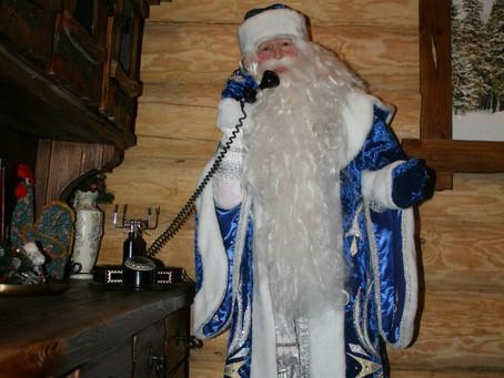 """Как Дедушка Мороз принимал поздравления от ребят ГБУ """"Заря"""" в свой День рождения."""