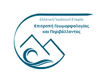 logo_hel_edited.png