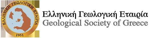 logo-geos.png