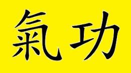 Chi Kung de Otoño. Elemento Metal