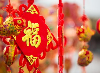 5 Tips to Survive the Chinese New Year Holiday