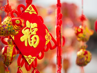 Surviving the Chinese New Year Holiday: Feb 3-10th