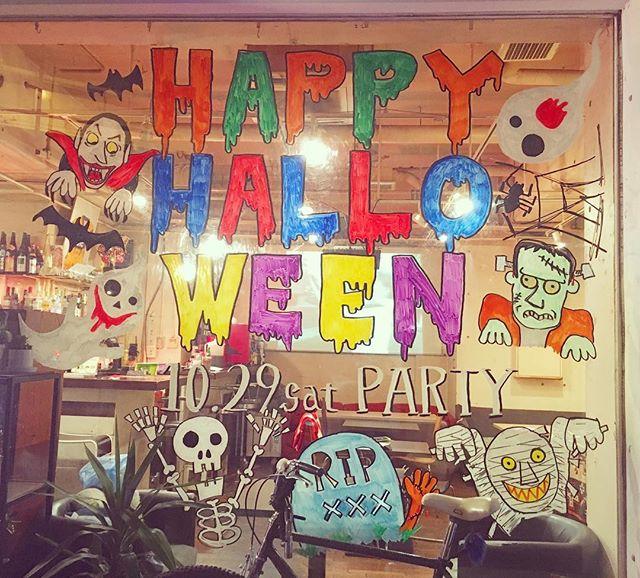ついに明日!_今年の仮装はおそらくみんなの想像の斜め上。みんなにドン引きされないことだけを祈ってる…🎃☠️_#halloween #halloweenparty #art #illustration