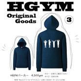【HGYMライブグッズデザイン】