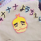 【脚本・監督・小物製作】