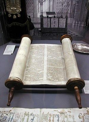 Torah inside of the former Glockengasse Synago...