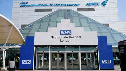 NHS Nightingale Hospital, London - National Health Service / BDP