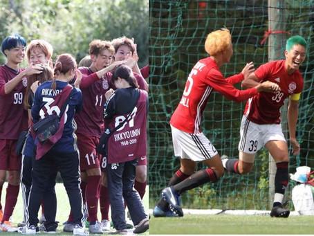 大会4日目レポート:第37回サッカーマガジンカップ オープン大会2019