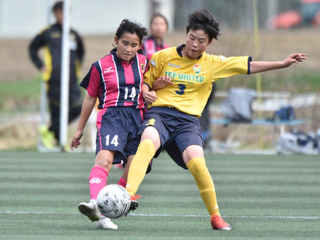 大会1日目レポート:第32回サッカーマガジン雪印メグミルクカップ全国レディース大会2019