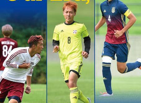 いよいよ9月6日開幕!サッカーマガジンカップ オープン大会