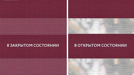 Basic бордовый NEW1.jpg