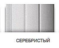Серебристый1.jpg