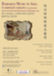 25 0ct 2019 Seoul outreachA3 poster.jpg