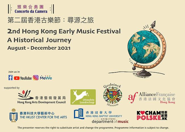 2nd HKEMF cover sponsor .jpg
