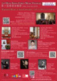 HK Early Music Festival 2019.jpg