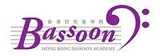 HKBS_Logo_RGB.jpg