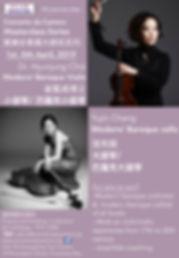 baroque violin cello masterclass April 2