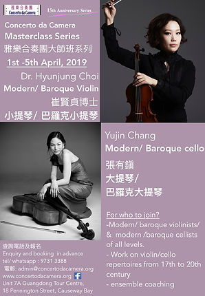 baroque violin cello masterclass April 2