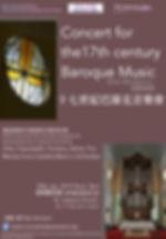 poster 20 jan 2019 Macao St Lazarus Chur