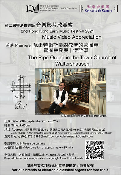 Organ event poster.jpg