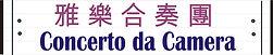 logo_No.2.jpg