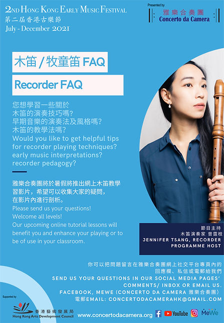 V3 Recorder FAQ notice.jpg