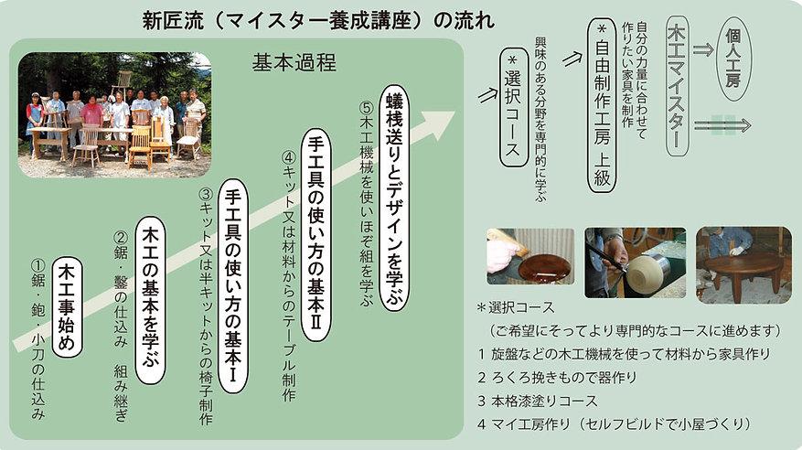 takumi1.jpg