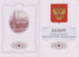 Russian Passport inside.JPG