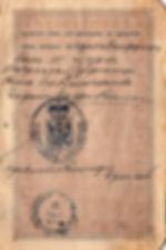 Russian Passport 1874/Goessel Museum