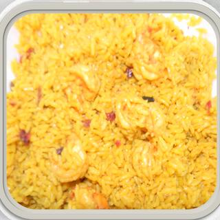Yellow  Rice & Shrimp