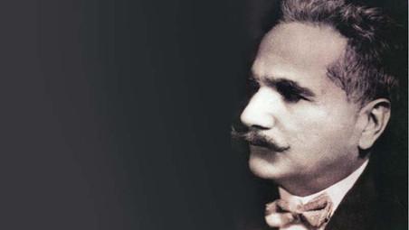 Muttahid Qaum: Allama Muhammad Iqbal and the Creation of Pakistan