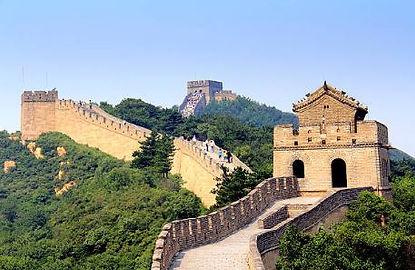 Wall of China Pic.JPG
