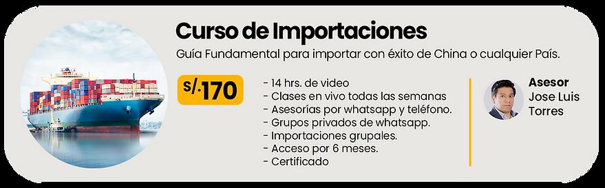 curso de importaciones.png