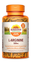 l-arginine - sundown.png
