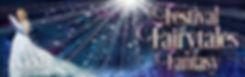 FFF Banner 2021.jpg