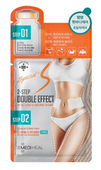 Mediheal special-S double effect body patch