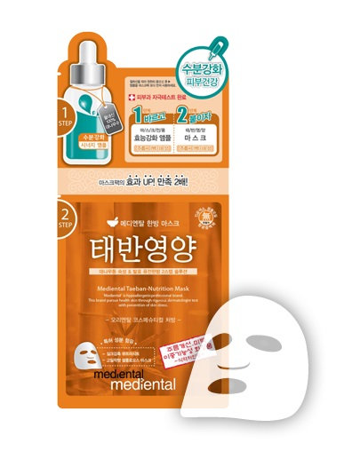 Mediental Taeban-Nutrition Mask