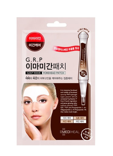 Mediheal G.R.P Wave Forehead Patch